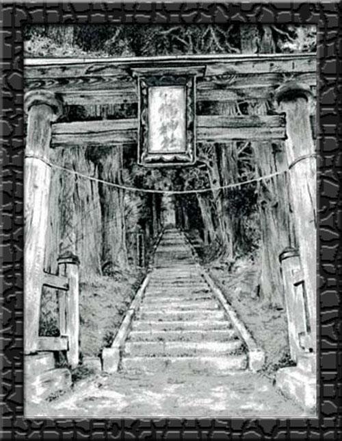 達曽部八幡神社の石段