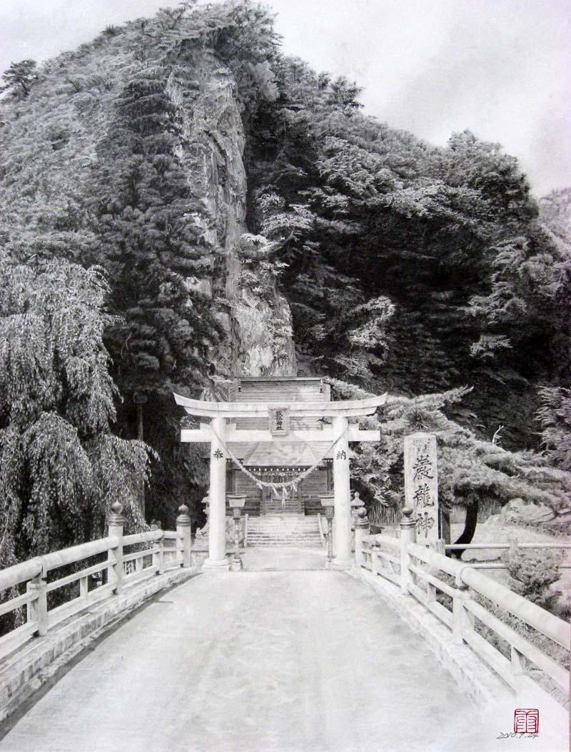 遠野市小友町 不動巌と巌龍神社